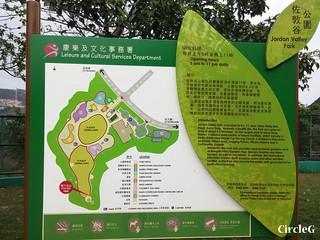 CIRCLEG 九龍灣 佐敦谷 公園 野餐 郊野  草地 玩樂 (8)