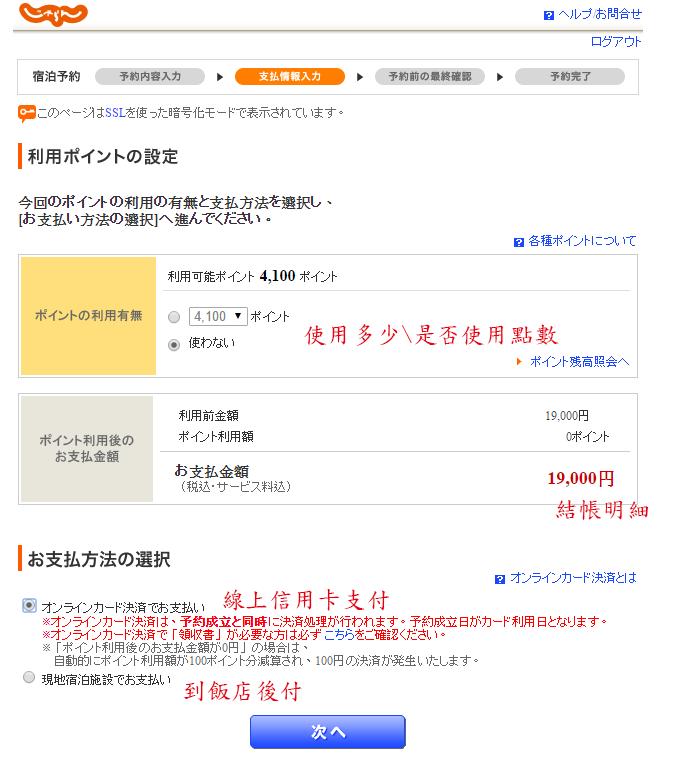 螢幕截圖 2015-05-19 17.31.59