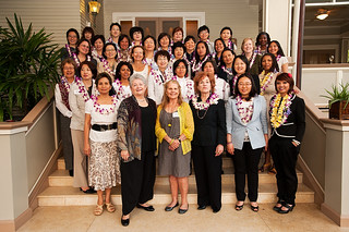 Center for Women Policy Studies Reception | by UH System