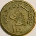 Lebanese token 1