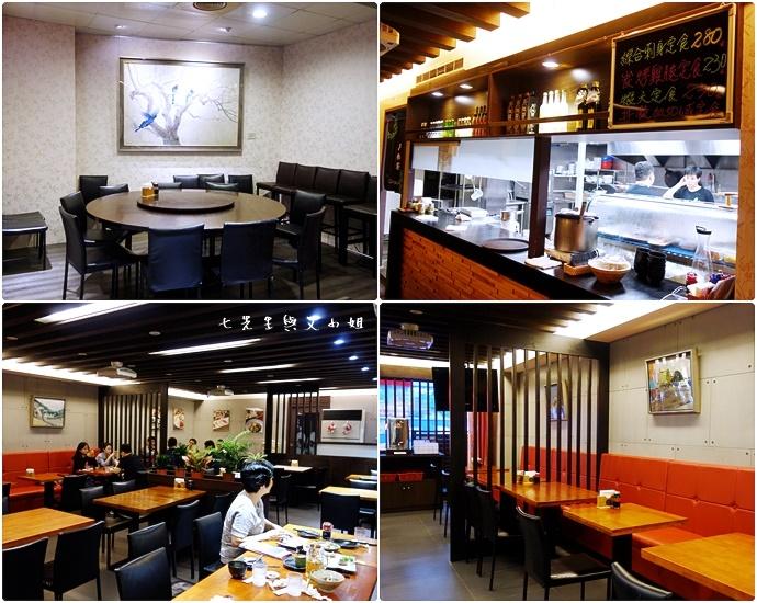 3 豐漁本家日式料理居食屋