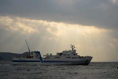 Sadamisaki Peninsula