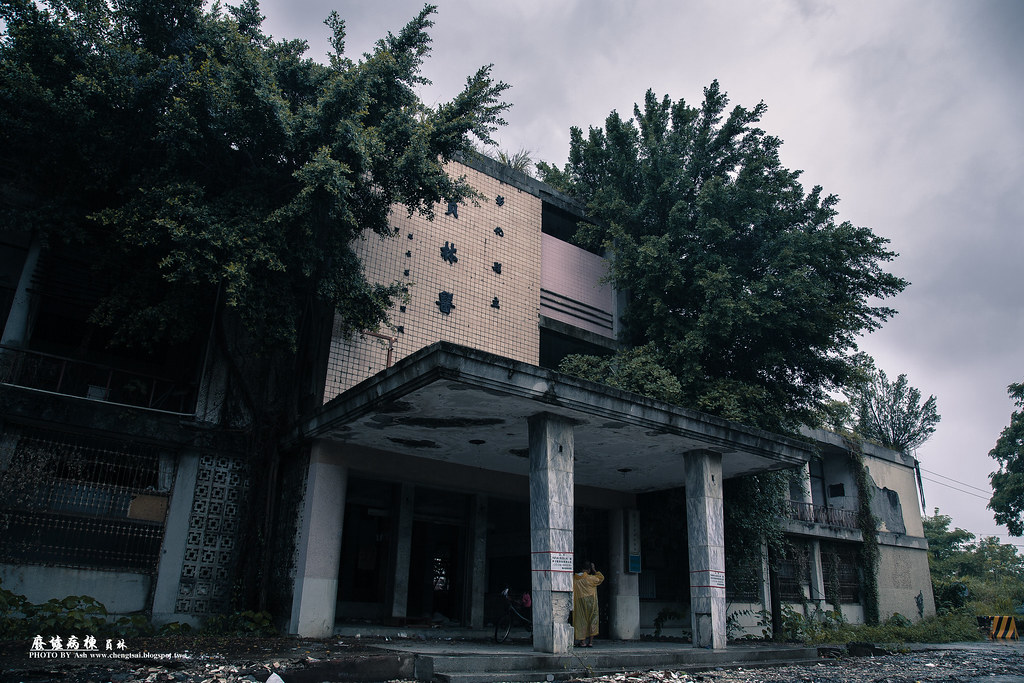 員林醫院.廢棄病棟