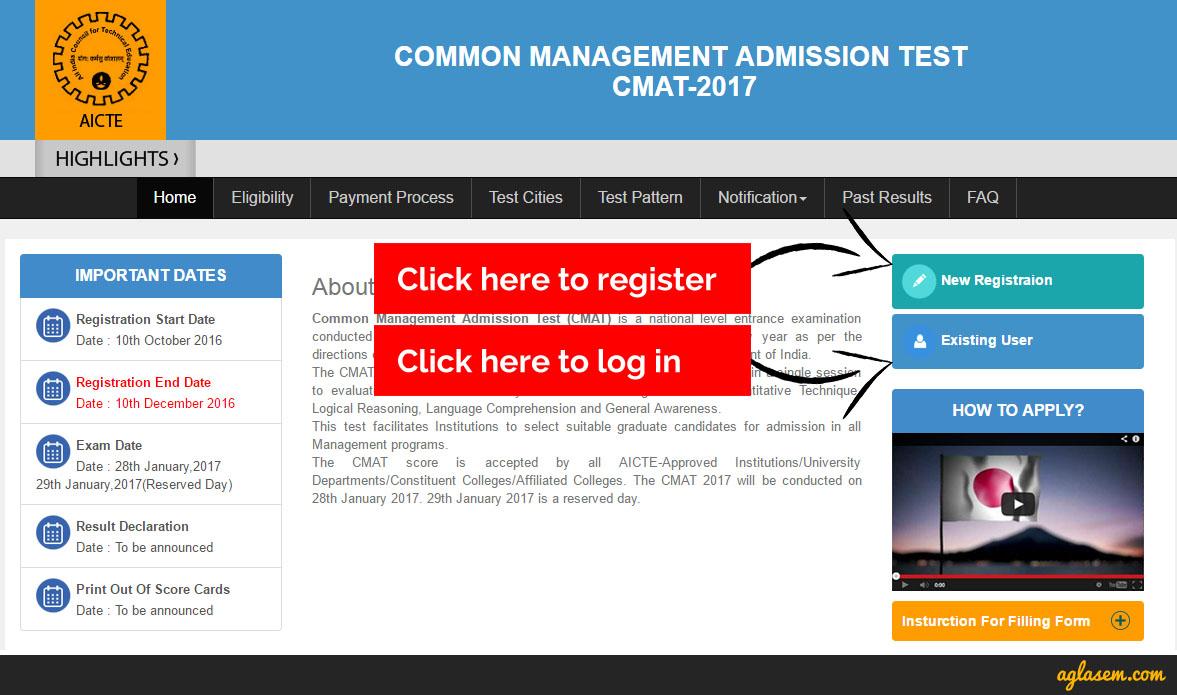 CMAT Registration 2017