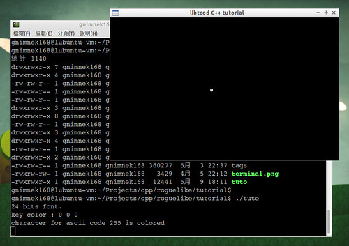 Linux C++ for RogueLike Code