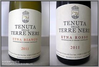 שני יינות הבסיס של טרה נרה מבציר 2011