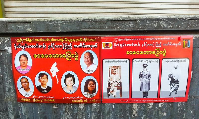 Myanmar_day3_10