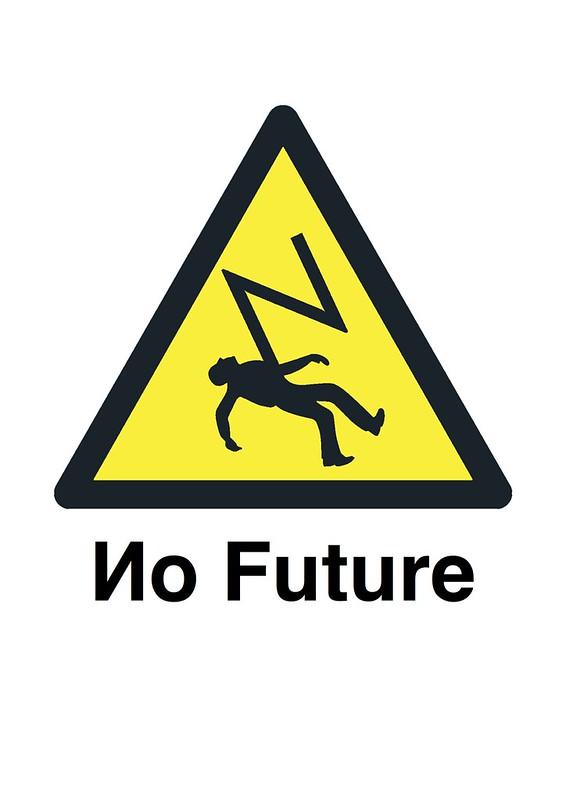 Иo Future [Title]
