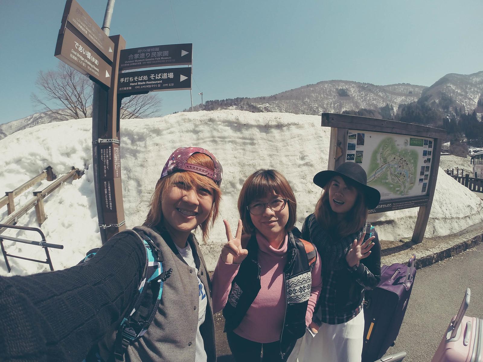Maki, Me and Jett