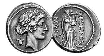 Terpsichore coin