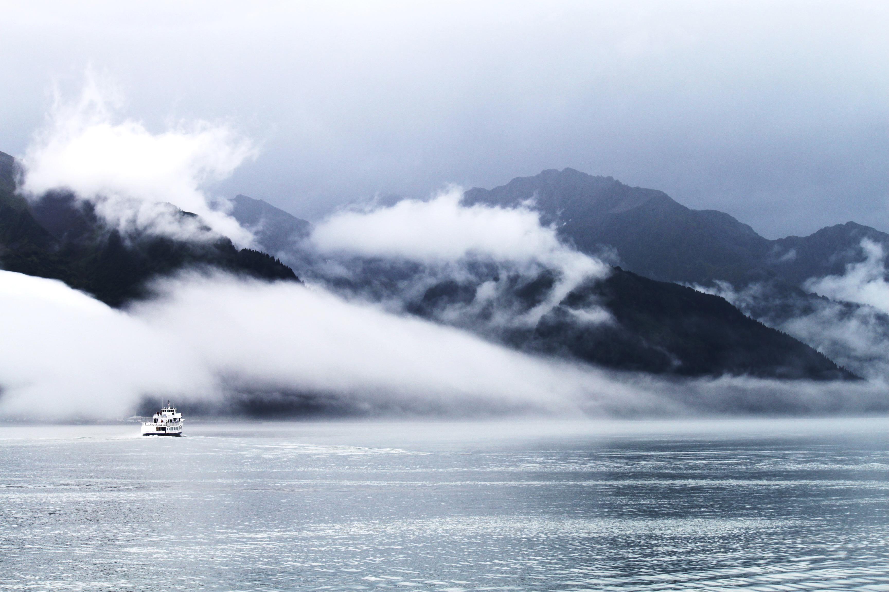 Photo of Gulf of Alaska