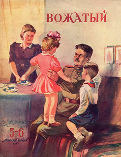 vozhatyj_1945_05_06-0
