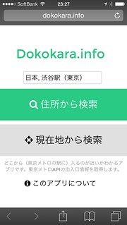 dokokara.info