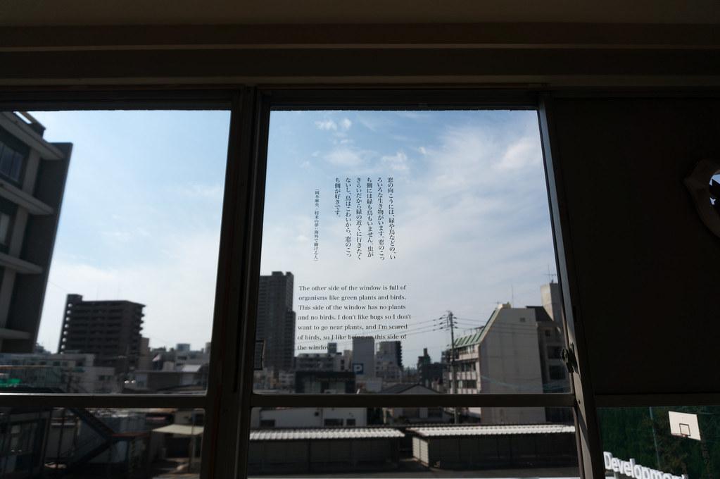 岡山芸術交流 Okayama Art Summit 2016