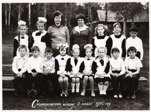 Фотоархивы жителей Красной Горбатки. Продолжение
