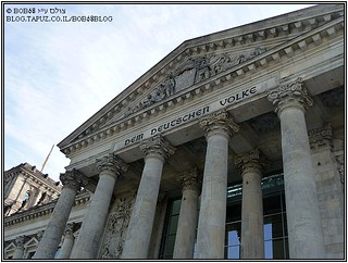 ברלין - הכניסה לרייכסטאג