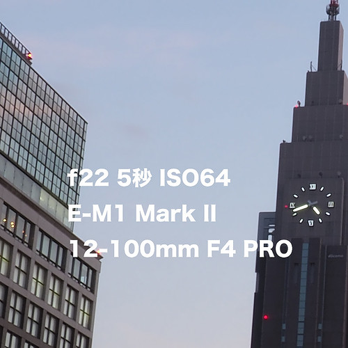 E-M1 Mark II & 12-100mmF4_04