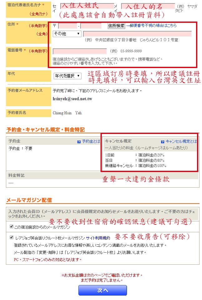 螢幕截圖 2015-05-19 16.45.53