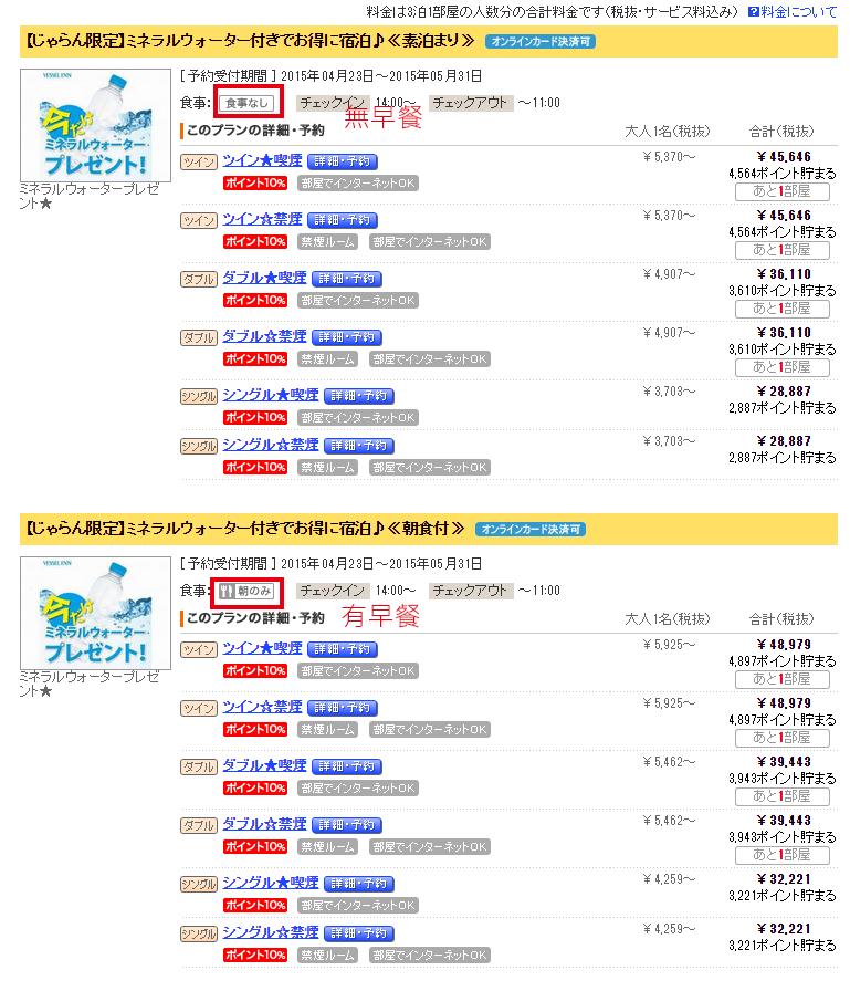 螢幕截圖 2015-05-19 16.40.49