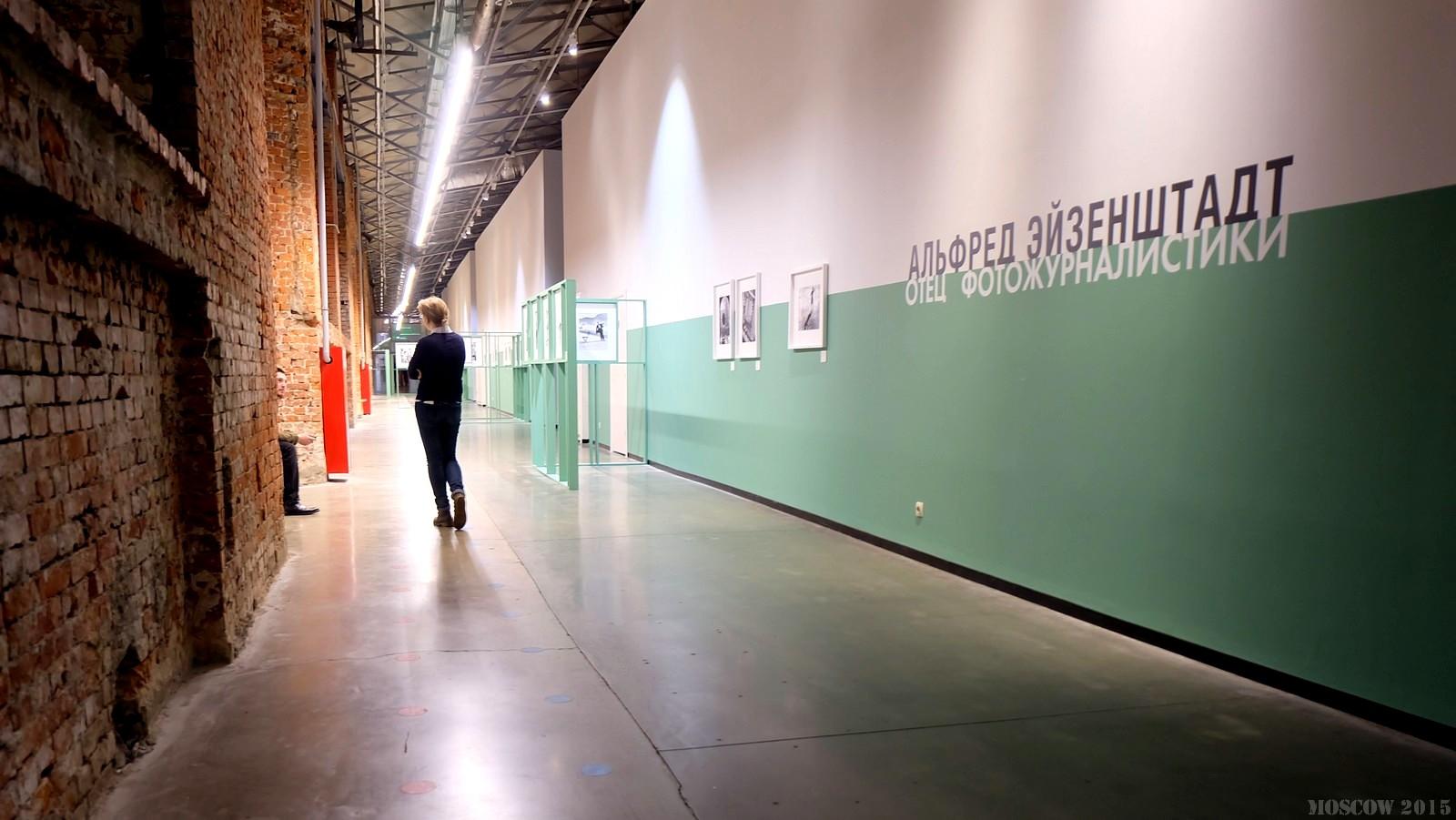 Еврейский музей и центр толерантности, Москва