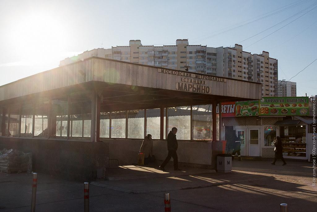 Вход на станцию метро Марьино в Москве