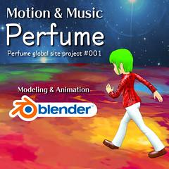 Perfumeのダンスモーションと楽曲をつかってBlenderでつくった3Dモデルをアニメーションさせてみました