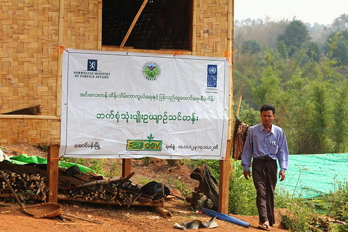 Environment and Food Security in Myanmar | by United Nations Development Programme