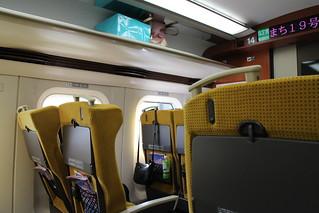 新幹線 E6 系