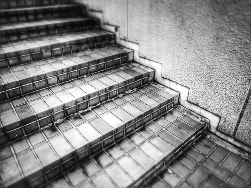 Nagoya Central Park Stairs 2