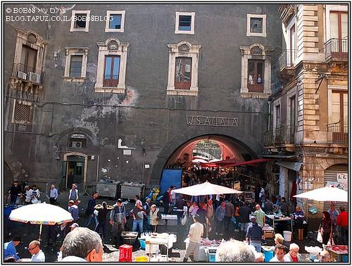 Palazzo degli Elefanti ב- Catania