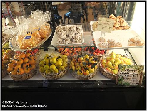 """""""פירות"""" מרצפן כחלק מה-אוכל בסיציליה"""