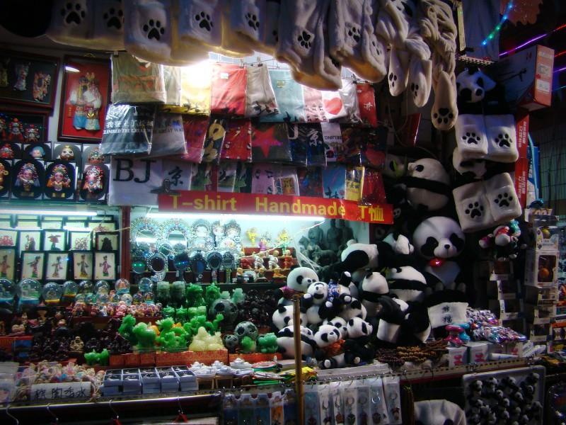 Beijing souvenirs