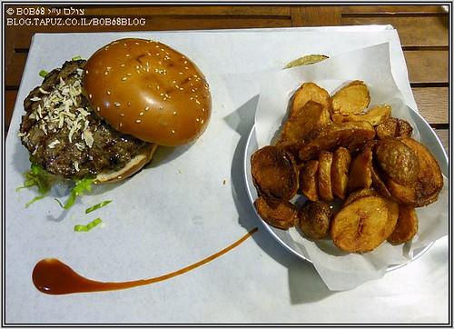 המבורגר עם צ'יפס מדורה ב-גארדן