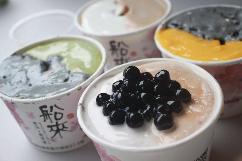 宜蘭。美食-船來芋冰-牛乳大王-雪淇淋-17度C隨拍 (16)