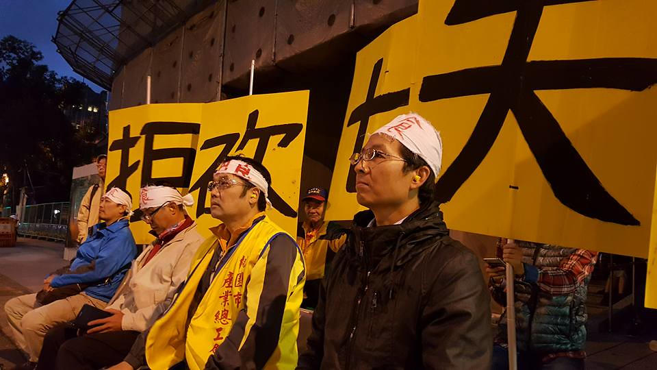 朝野協商進行時,反砍假的工人絕食代表坐在立院群賢樓外,高呼「特休假改革,一樣休不到」、「拒砍七天假」。(圖片來源:2016工鬥)