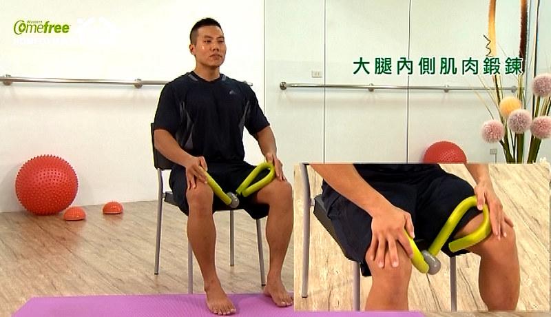 37 Comefre 精鍛美型蝴蝶圈 大腿內側肌肉