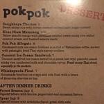 07 dessert menu