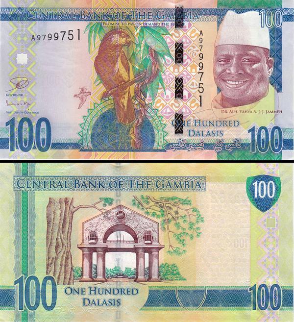 100 Dalasis Gambia 2014-15