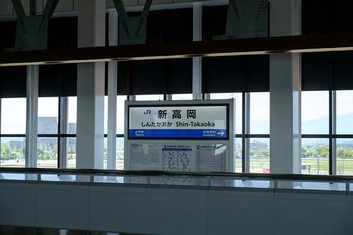 DSCF_X-E1_05289.jpg