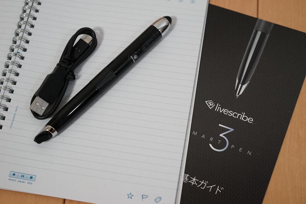 Livescribe 3 スマートペン_2