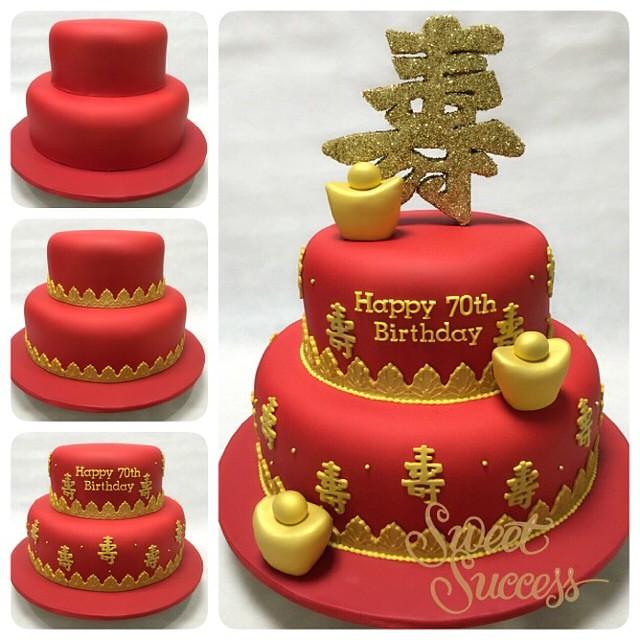 Chinese Birthday Cake Transformation