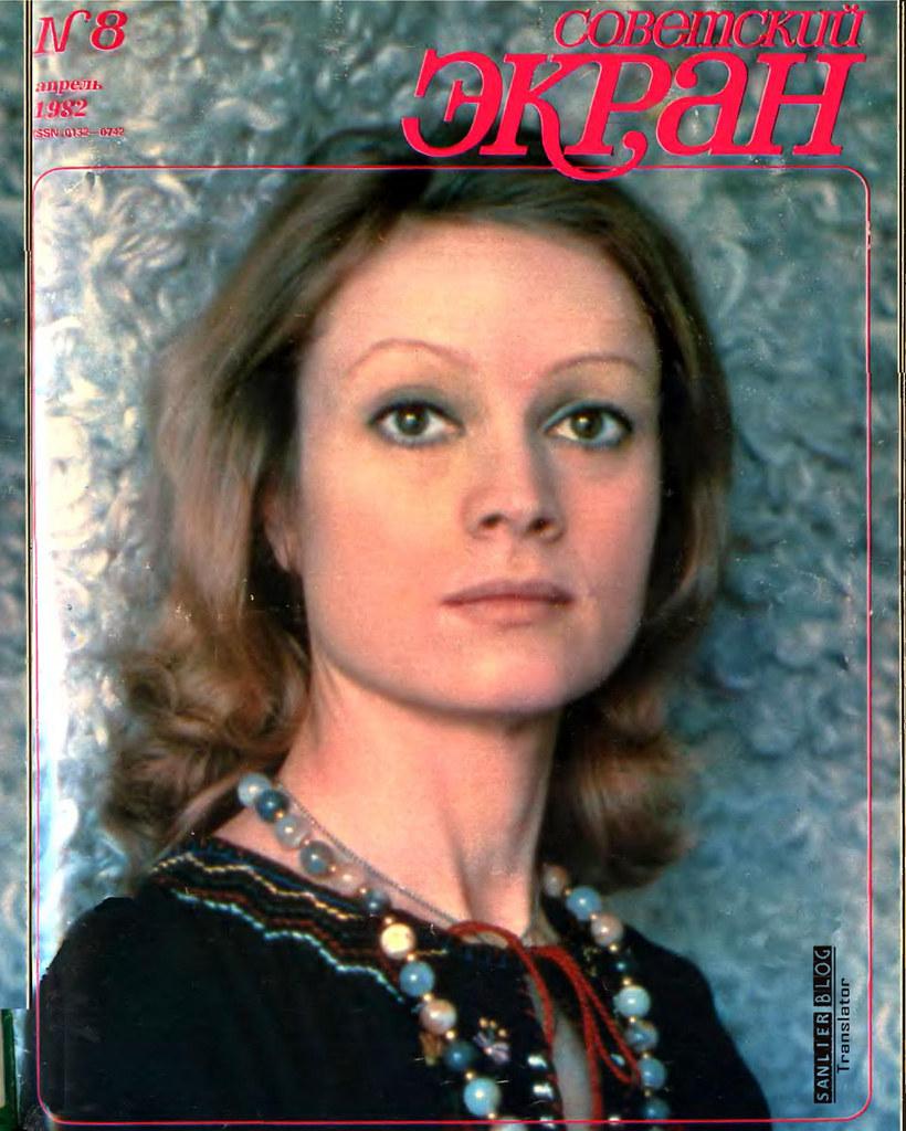 1982《苏联银幕》封面09