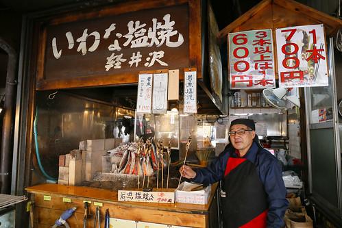 軽井沢 白糸ハイランドウェイ 白糸の滝売店ではいわなの塩焼きがおすすめ