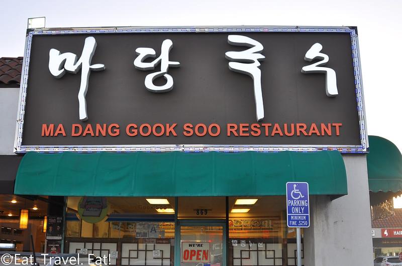 Ma Dang Gook Soo- Los Angeles (Koreatown), CA: Exterior