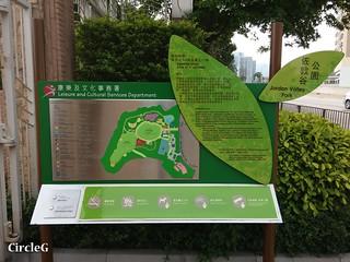 CIRCLEG 九龍灣 佐敦谷 公園 野餐 郊野  草地 玩樂 (1)