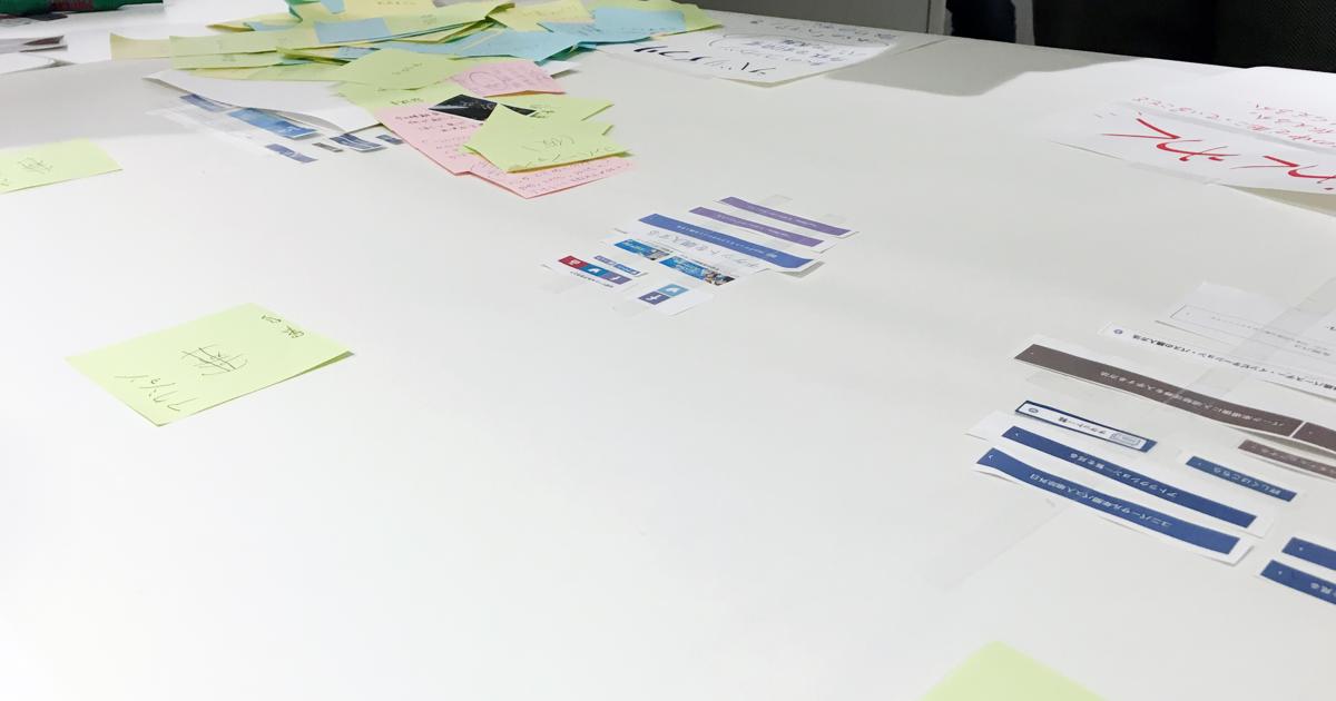 UI Lab vol.2 デザインシステムの考え方と実践(ワークショップ)参加レポート