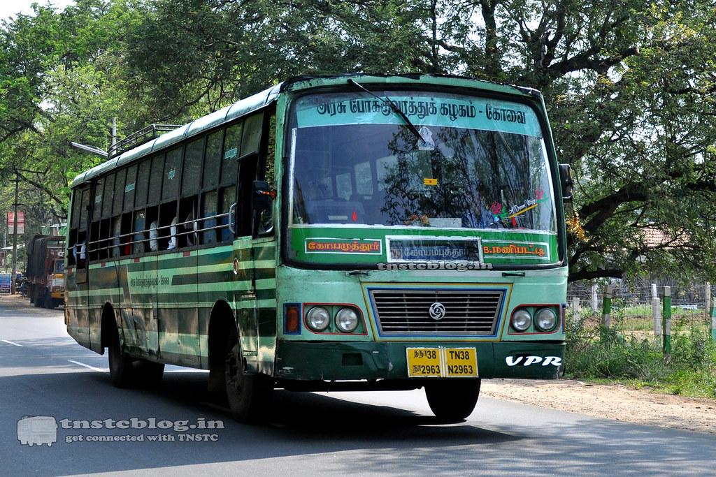 Coimbatore - B.Manihatty service