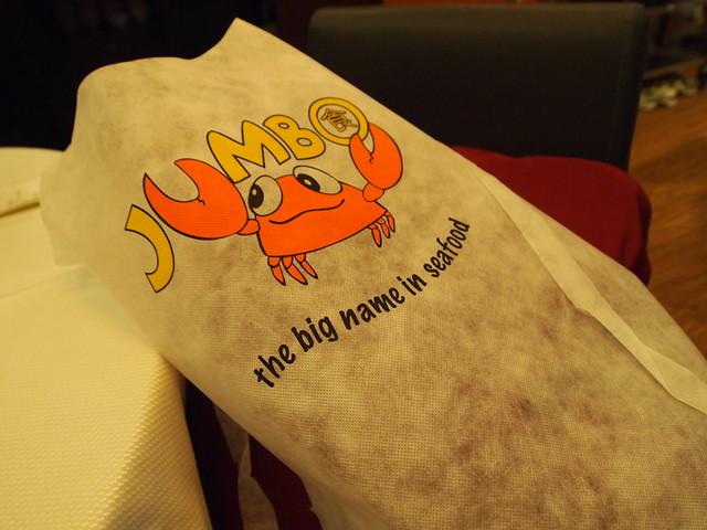 JUMBO SEAFOOD ジャンボシーフード シンガポール チリクラブ