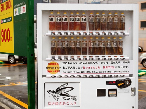 Dashi Vending Machine
