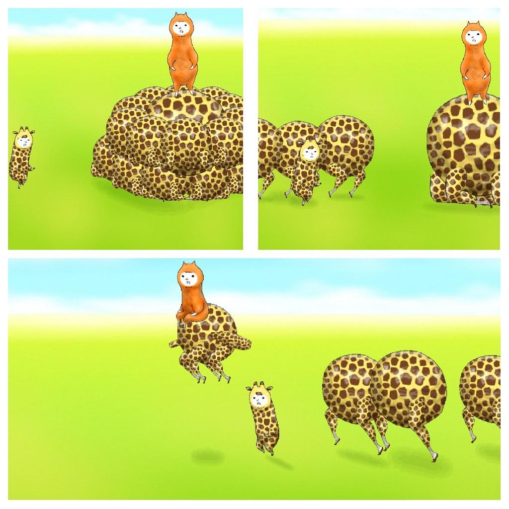 I Am Giraffe Evolutions Giraffe Evolution: Fin...
